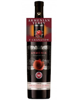 ARMENIA YEREV POMEGRANATE SWEET RED