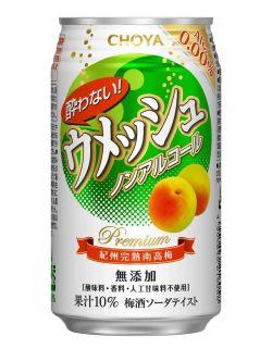 Japońskie wino bezalkoholowe Choya Umeshu puszka